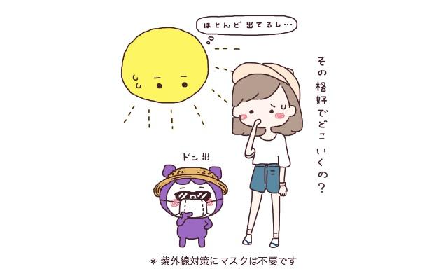 簡単にできる紫外線対策